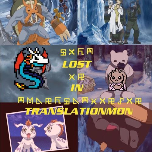 Episode 124 - Digimon Snap