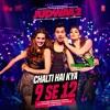 Chalti Hai kya 9 se 12 -Cover By Amit Mohanty