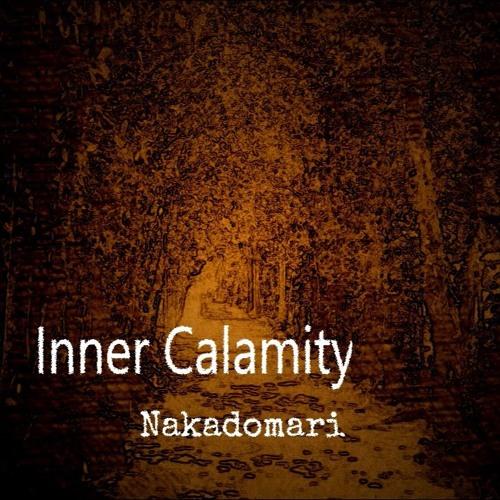 Inner Calamity (心災)
