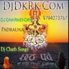 Nariyalwa Je Farela Dhawadh Se  - Dj Rohit sharma.Com