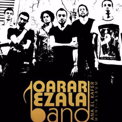 01- Qarar Ezala (Elimination Order) - Qarar Ezala | قرار إزالة - قرار إزالة