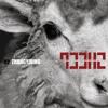 LAY 레이 'SHEEP (羊)'