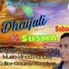 Dhaijuli Ki Sushma New Garhwali Song 2016 Ramesh Rana Mp3