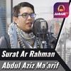 Surat Ar Rahman - Abdul Aziz Ma'arif