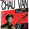 Thanh An Ethnic Band - The Jimi Hendrix of Traditional Music! Chau Van performance at DeN 12/10/17