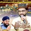 Amina Bibi ke gulshan main ai hai taza bahaar