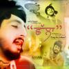 Challa Ft Gurdas Mann Refix - Dj Hans (Mr-Punjab.Com)