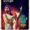 Ranjit Bawa - Manak Di Kali (Bhangra Remix)| YouTube: DeepaMann Music
