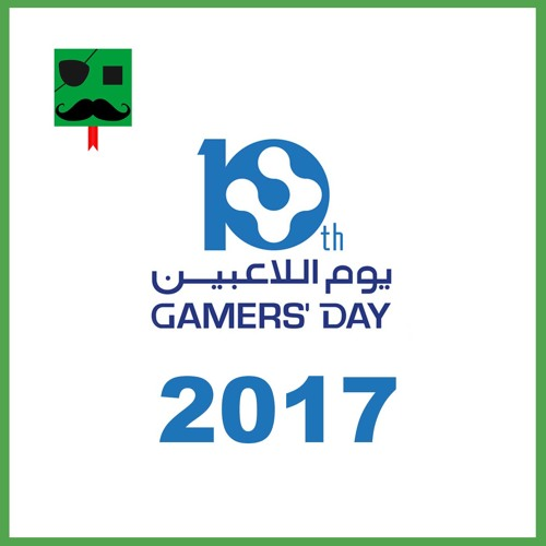 Oly - Gamers Day 2017