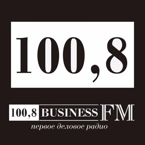 Челябинское УФАС запретило компаниям размещать рекламу на квитанциях за услуги ЖКХ