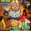 Nirgun New Chhath Git 2017 MUKESH RAJ YADAV DIRAHA HERO
