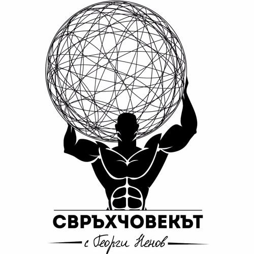 Еп059 | За вдъхновяващите истории на успели българи с Иван Белчев