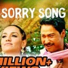 I Am Very Sorry Remix by Roshan Lamichhane
