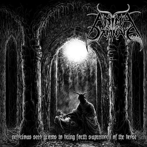 ANIMA DAMNATA - Through Abomination 'Till Ecstasy