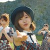 [Aizome] #SukiNanda (AKB48)