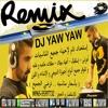 Download شيرين - ومين اختار & Bleeding Heart ريمكس - دي جي ياو ياو - DJ YAW YAW Mp3