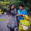 En Uyir Anbae | Original Soundtrack