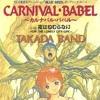 Takada Band - Carnival Babel