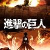 Shingeki No Kyojin - Opening 3 - Shinzou Wo Sasageyo (Full)