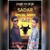 02.O lacha Gummadi Song { 2K17 Sadar Spl Mix }-Dj Shiva Ntr Nagar & DJ Srinu Bns