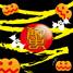 【Free DL】Halloween Club(Original Mix)