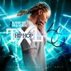 Dr Dre ft Kendrick Lamar, Jeremih - 2Nite (DatPiff Exclusive)