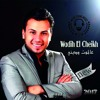 Download Wadih Al Cheykh - Al Moot Waddini HQ 2017 وديع الشيخ - عالموت وديني Mp3