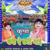 Chathi Maiya ji Aili Ghare Ghare(www.kpmusic.in)