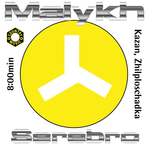Malykh - Serebro