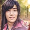 Park Hyung Sik I'll Be Here (여기 있을게)(Hwarang OST) Cover