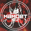 21 Savage & Metro Boomin - No Heart (MAMOET BOOTLEG)
