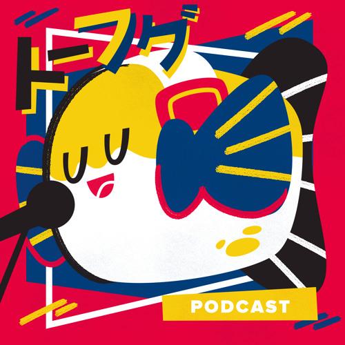 The Underground Japanese Music Scene feat. Ian F. Martin