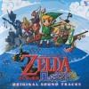 Title - The Legend Of Zelda: The Wind Waker