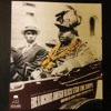 ERIC B ANCHORS AWEIGH BLACK STAR LINE SHIPS (NEW MARCUS GARVEY TRAVEL ITINERARY) VOL.26 side a