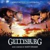 Randy Edelman - Gettysburg (Cover)