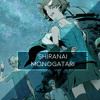 Kimi No Shiranai Monogatari -Acoustic Ver- (English Cover)