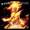 Adventure Club - Firestorm (Bailo Remix) [KTAK X Jayhaan Flip]