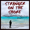 STRANGER ON THE SHORE (Vocal version) cover (song by Acker bilk)