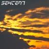 Sekten7 - The Power of the Light ()