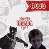 #035 - Filmes de suspense para não deixar de assistir