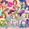 {Lavender Springs} Takaramonos ❀ English Cover