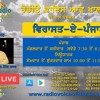 Bhai Jarnail Singh Chakar With Bibi Jasbir Kaur In Program  Virasat - E-Punjab