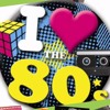 Best Of 80's Mix