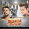 Main Tera BoyFriend - J&U (Remix)