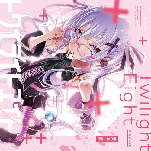 HolTunes - Twilight Eight Crossfade Demo (HTCD - 008) 【Buy-link Update】