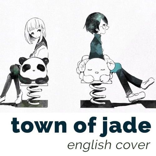 Town of Jade (English Cover)
