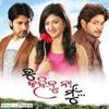 Odisha Tv Re Breaking News