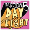 Maroon 5 - Daylight ( Michael Pugz & Zac Giddings Quicky)