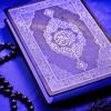 One of the most beautiful recitation of Quran by Raad Al Kurdi