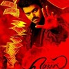 ONLINE FREE !! WATCH MERSAL TAMIL (2017) FULL MOVIE FREE ONLINE HD FREE